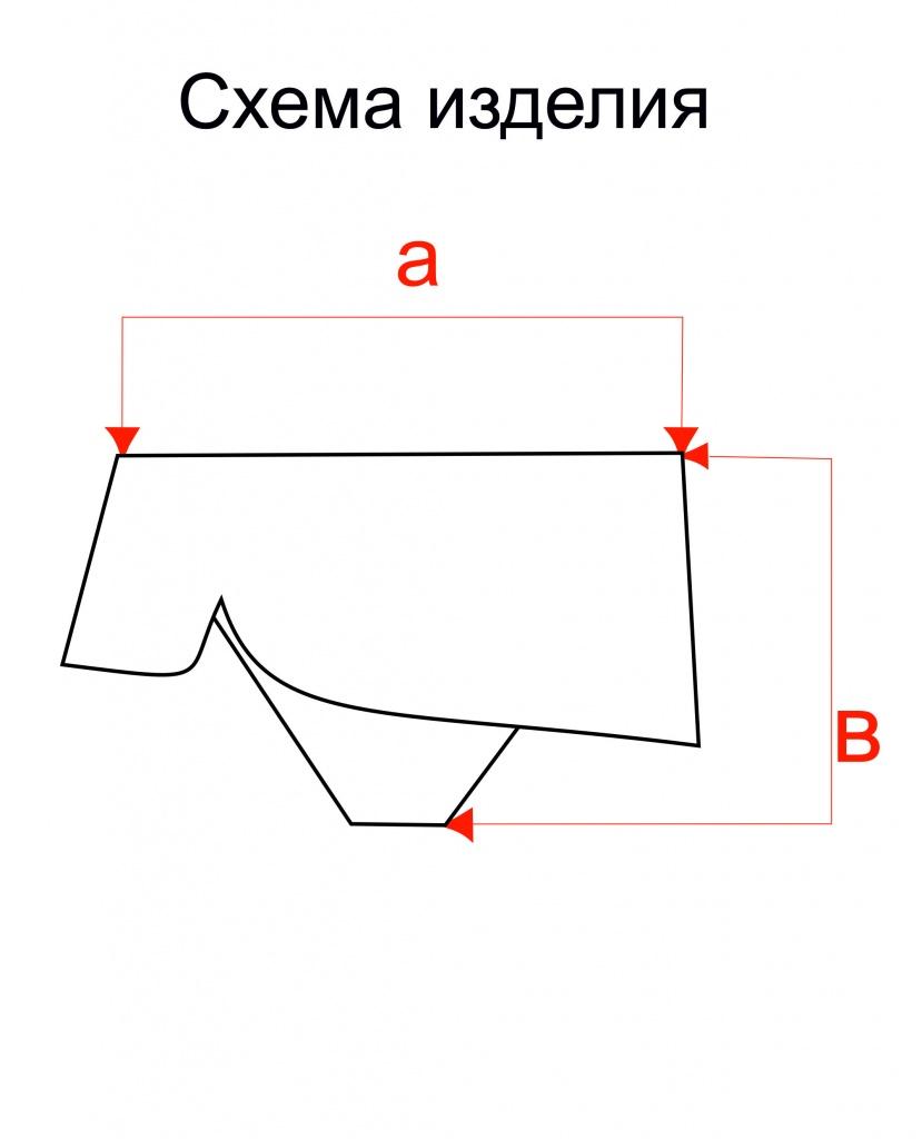 2,8.jpg